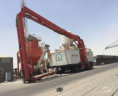 Green Cement Ventures, Umm Al Quwain, United Arab Emirates